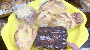 『手作りのパン河内ベーカリー』は昔ながらの味を守り続ける街のパン屋