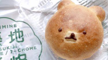 『オリミネベーカーズ 勝どき店』一目惚れ!くまさんのクリームパンが可愛い過ぎるベーカリー♫
