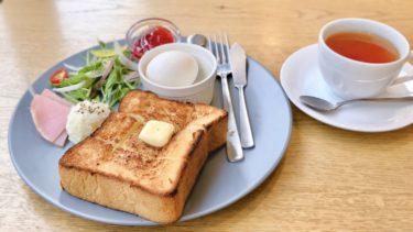 『THe RITA COFFEE』難波のお洒落カフェで毎日食べても飽きないモーニング♫