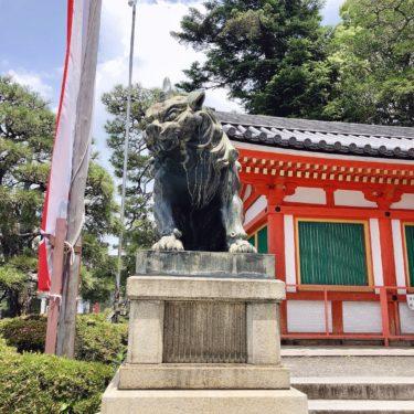 八坂神社〜京都祇園ぶらりんちょ♬