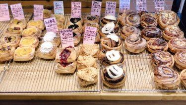 『パン工房 マナの森』品揃え豊富な北名古屋市の人気パン屋さん