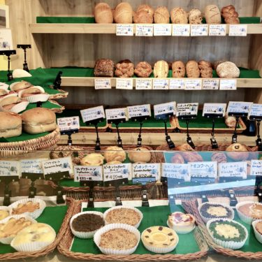 『ベッカライ テューリンガーヴァルト』東京は文京区湯島にある本物が味わえるドイツパンのお店·˖✶