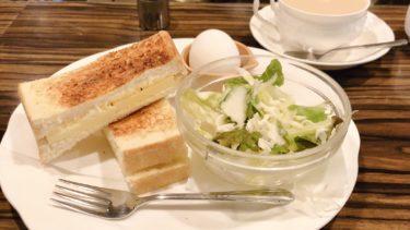 自家焙煎珈琲屋『カフェ・ラパン』東京は御徒町にあるジャズの流れる昭和レトロなカフェでモーニング♬