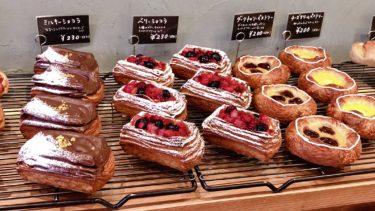『ベーカリー ポーポー』広島は安芸郡海田町にある町の美味しいパン屋さん♬