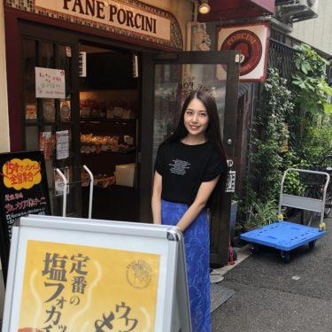 大阪は福島の名店『パネポルチーニ』の美味しいパン!番外編