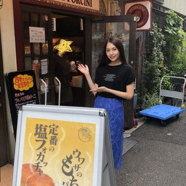 大阪は福島の名店『パネポルチーニ』さんの台湾風焼きそばパンが絶品·˖✶