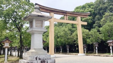 パワースポット!『橿原神宮』奈良は橿原市にある日本はじまりの地!