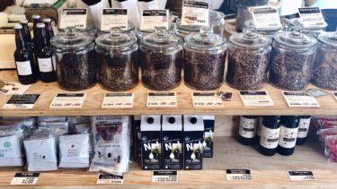 『コーヒーマーケット』大阪天王寺にある自家焙煎の美味しい珈琲工房でモーニング♬