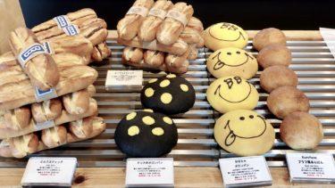 『ブラフベーカリー』横浜は代官坂の山手にあるニューヨークスタイルの実力派お洒落ベーカリー♬