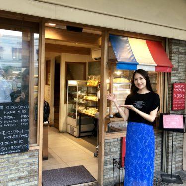 『ビアンシュール』大阪は天王寺駅すぐ!美味しい町のベーカリーカフェ♬