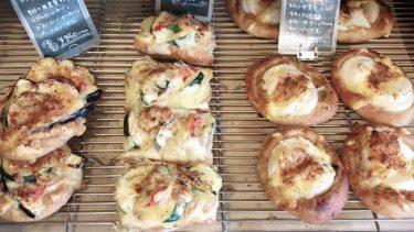 『オーガニックパン工房 それいゆ』大阪は阿倍野区帝塚山にある素材に拘ったオリジナリティ溢れるパン屋♬