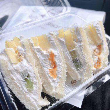 『ブランジェリーササノ』大阪あびこにある人気パン屋の絶品フルーツサンド♬