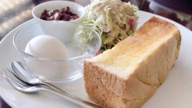『cafe GROW(カフェグロウ)』広島は牛田の川沿いにあるカフェでバランス最高の美味しいモーニング♬