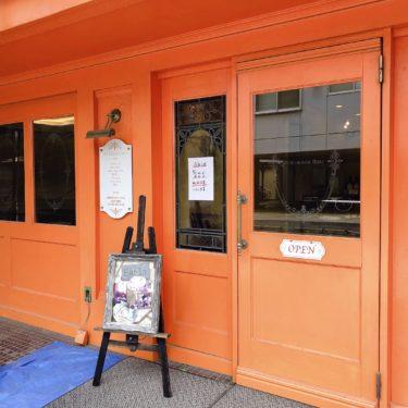 『ブランジェリーヒロ』広島は中区白島にあるオレンジカラーのお洒落パン屋
