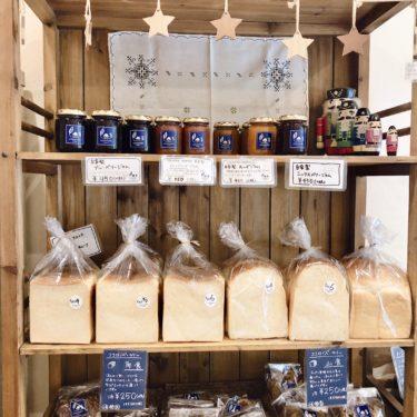 『cocorono bakery』大阪は西中島の品ぞろえ豊富な美味しいパン屋♬