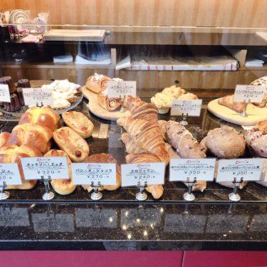 『ブーランジェリーレカン』東銀座のハイセンスなお洒落パン屋♬