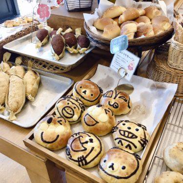 『スギタベーカリー』広島は安佐南区山本の子供も大喜びの可愛いパン屋♬
