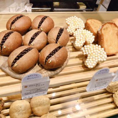 『365日と日本橋』東京は日本橋高島SCにある人気ベーカリーの2号店♬