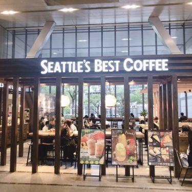 『SEATTLE'S BEST COFFE 梅田DTタワー店』吹き抜け天井が開放感のあるお洒落な都会のカフェ♬
