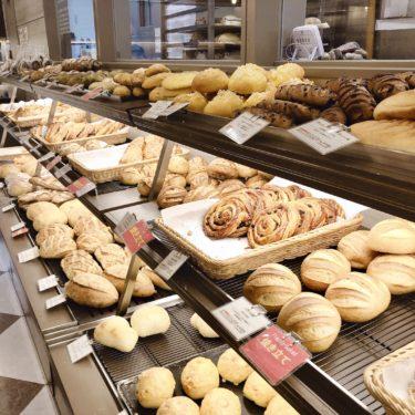 大阪駅直結ルクアの地下にあるパリの美味しいブーランジェリー『メゾンカイザー ルクア大阪店』でトロピカルなパンに出逢った♬