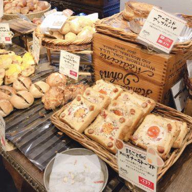 『ブーランジェリーカワ』大阪は本町にある種類豊富な街の美味しいパン屋さん♬