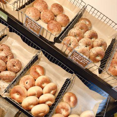 『ハッピーキャンパーベーグル』大阪は天神橋筋商店街のもっちり美味しい大人気ベーグル専門店!