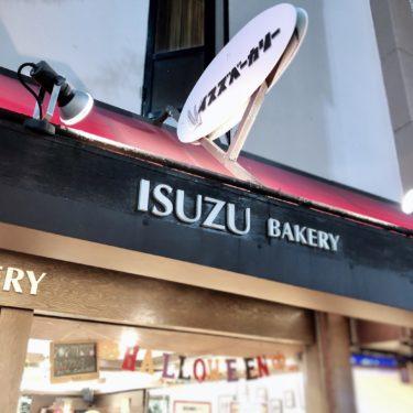 『イスズベーカリー 北野坂店』神戸三ノ宮の北野坂にある夜遅くまで開いている美味しい街のパン屋♬