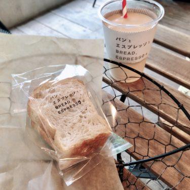 『パンとエスプレッソと UTSUBO FACTORY』大阪は京町堀の靱公園横にあるお洒落なベーカリーカフェ♬