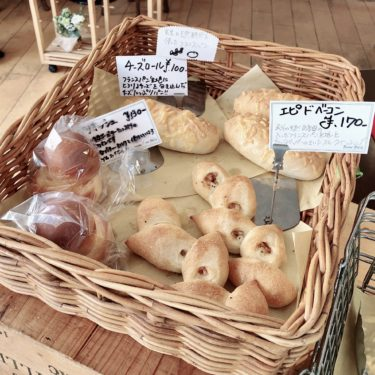 『Rose Bleu(ロゼ ブルー)』大阪は箕面船場西にある自家栽培の野菜や天然酵母を使った体に優しい自然派パン屋♬