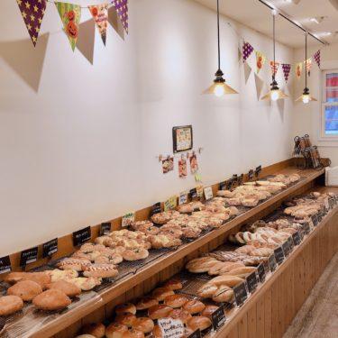 『パン ドール(Pain D'or)』広島は舟入中町の種類豊富で毎日通いたくなる美味しい街のパン屋♬
