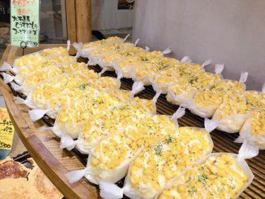 『やまびこベーカリー』グランフロント大阪にある旬野菜たっぷり種類豊富でユニークなパン屋♬