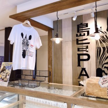 『島旨PAN』広島はホテル宮島別荘の美味しいベーカリー♬