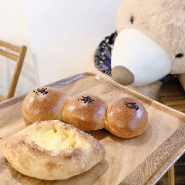 広島光町『コムアンディマンシュ』広島駅北口近くにあるクマさんのいる美味しいベーカリー♬
