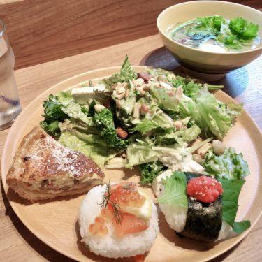 『grill&deli LAVE(リブ)』広島は袋町にある美容室が運営する野菜たっぷり体も喜ぶ北欧風お洒落カフェ♬