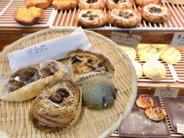 『パン家のどん助』東京は東新宿にあるコスパ最強!種類豊富でユニークな実力派パン屋♬