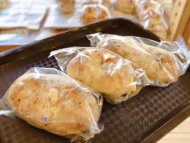 『花パン(hana hana )』大阪は高槻のうさぎの看板が目印のほっこり可愛い天然酵母のパン屋♬