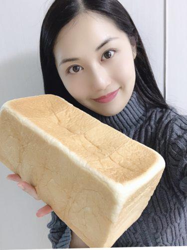 水にこだわる高級食パン『銀座に志かわ 船場本町店』ふんわりきめ細かい上質な食パン♬