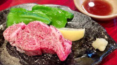 『焼肉 あだち』三重県鈴鹿の名店!